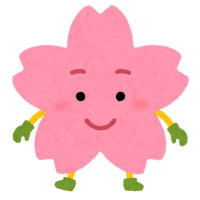 桜のキャラクター(春)